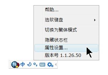 Google中国語入力フリーソフトの...